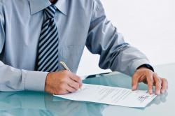 Составление договора о прохождении стажировки
