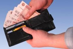 Оплата услуг электронной пересылки