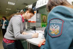 Подача документов в налоговую службу