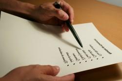 Список людей, претендующих на вакантное место