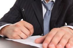 Составление заявления на увольнение
