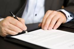 Подпись приказа о приеме на работу