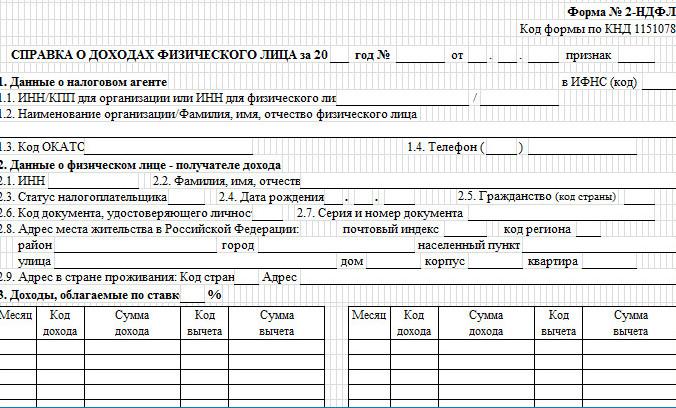 Москва работа пенсионера на личном авто