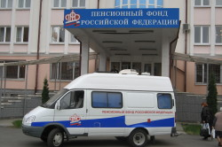 """Отчисления в пенсионный фонд РФ при """"белой"""" зарплате"""