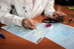 Выдача больничного листа по беременности
