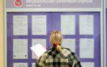 Особенности регистрации ИП для иностранных граждан