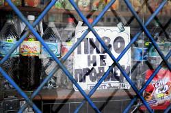 Запрет продажи пива из киосков