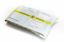 Отправка заказного письма с необходимыми документами в ИНФС