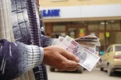 Сроки выплаты отпускных для сотрудников