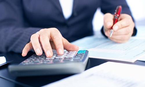 Расчет зарплаты сотрудникам