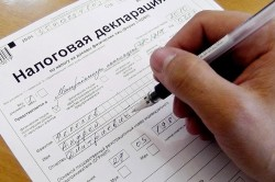 Правила подачи налоговых деклараций