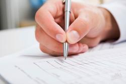 Написание характеристики сотрудника