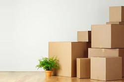 Присвоение нового кода по причине переезд