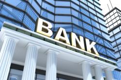Сдача денежных средств на хранение в банк