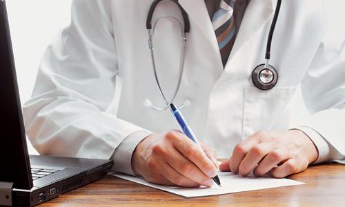 Получение справки для расчёта больничного листа