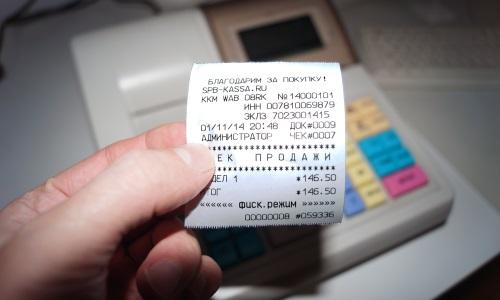 Особенности кассовых чеков