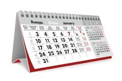 Ограничение сроков получения больничного после увольнения