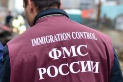 Контроль иностранных работников со стороны ФМС