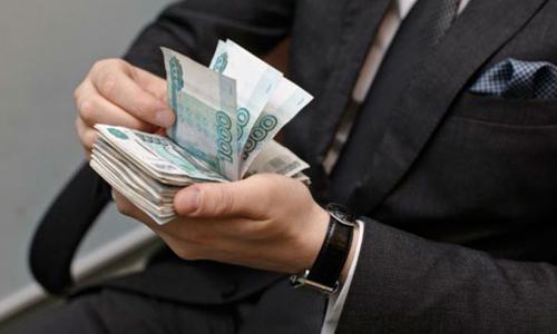 Депонирование заработной платы работникам