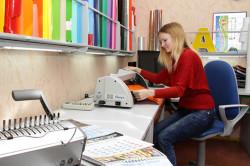 Заказ бланка в типографии
