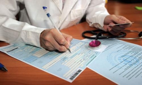 Оформление больничного листа врачом