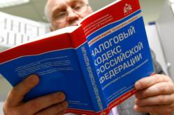 Налоговый кодекс, регулирующий деятельность ИП