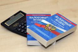 Уплата НДФЛ в соответствии с Налоговым Кодексом
