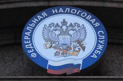 Подача декларации 4 НДФЛ в налоговую службу