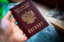 Внесение данных паспорта в 4-НДФЛ