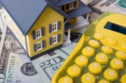 Расчет льгот на земельный налог