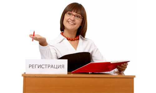 Регистрация ИП
