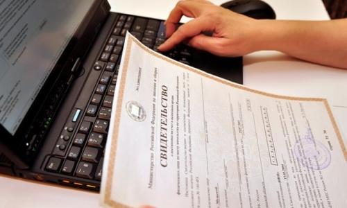 Получение свидетельства о постановке ИП на налоговый учет