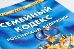 Назначение алиментов в соответствии с Семейным Кодексом
