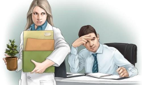 Увольнение главного бухгалтера