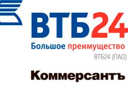 ВТБ 24, программа «Коммерсант»
