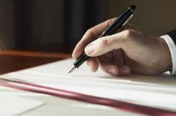 Подача заявления на смену системы налогообложения