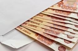 Уплата НДФЛ с зарплаты