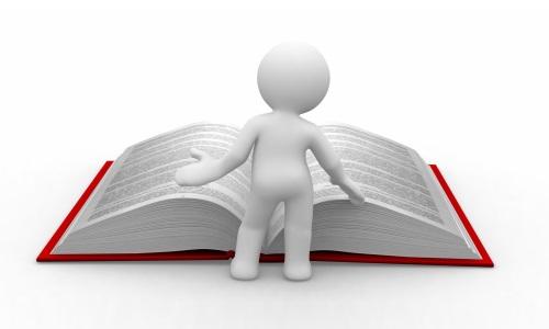 Изображение - Книга доходов и расходов kniga