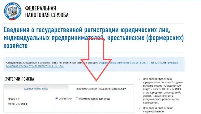 отчетность в росприроднадзор электронная подпись